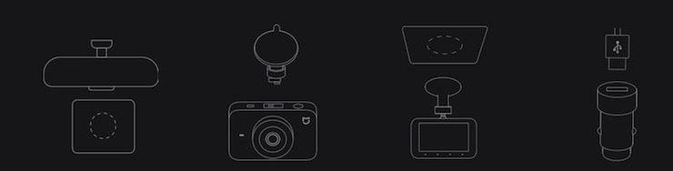 Как установить видеорегистратор Xiaomi MiJia Car DVR Camera в автомобиль