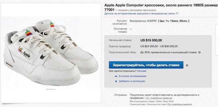 Кроссовки Apple