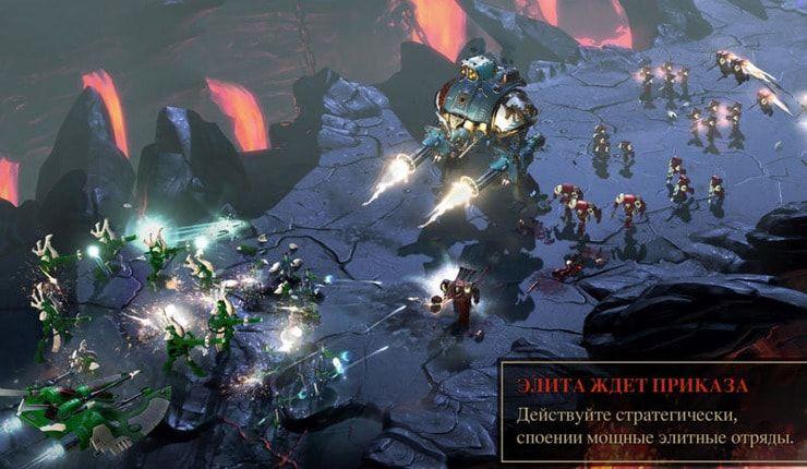 Обзор игры Warhammer 40 000: Dawn of War 3 для Mac — продолжение легендарной стратегии