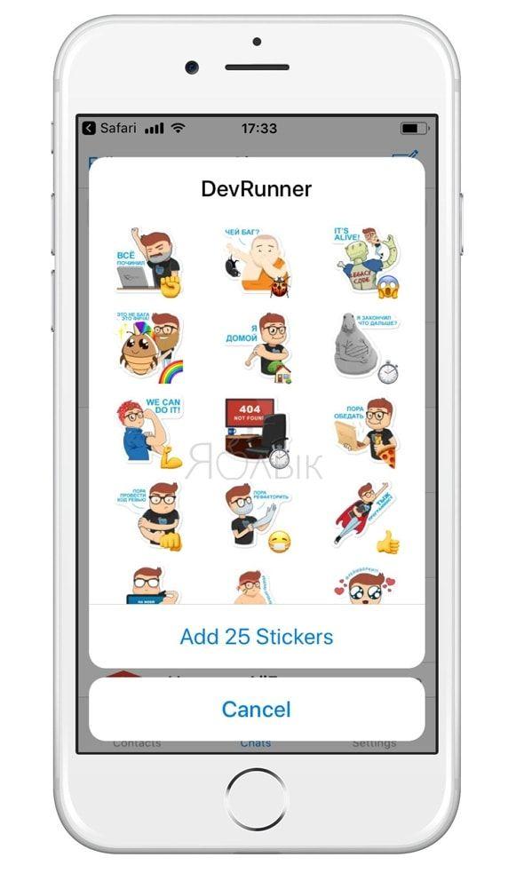 Стикеры показывающие будни разработчиков в Telegram