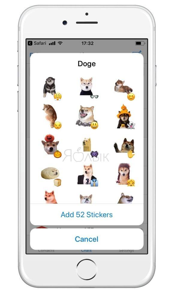 Стикеры с собаками породы сиба-ину в Telegram