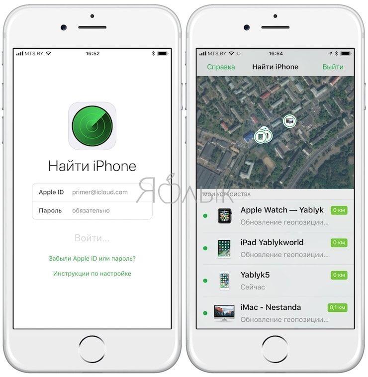 Как отключить функцию Найти iPhone