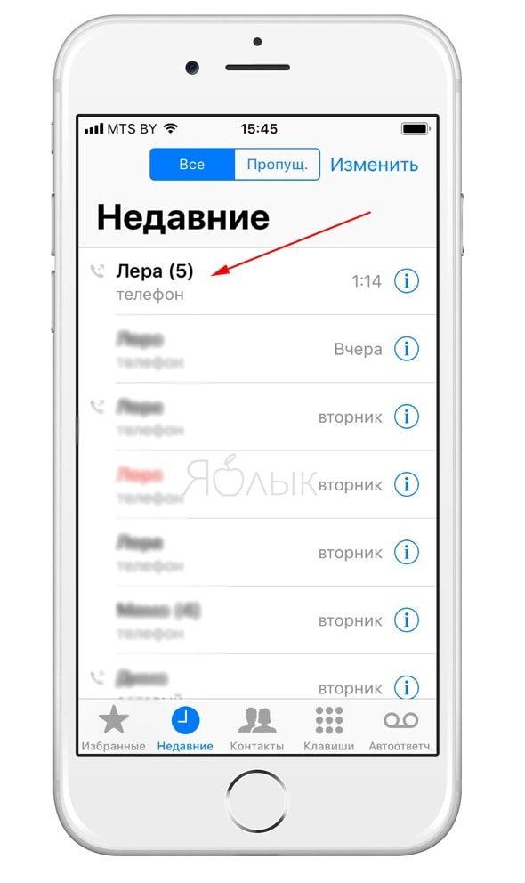 Что делать, если вы нашли iPhone