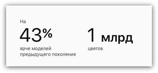 Яркость дисплеев iMac 2017
