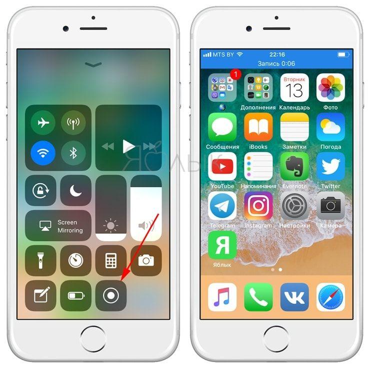 Запись экрана в iOS 11