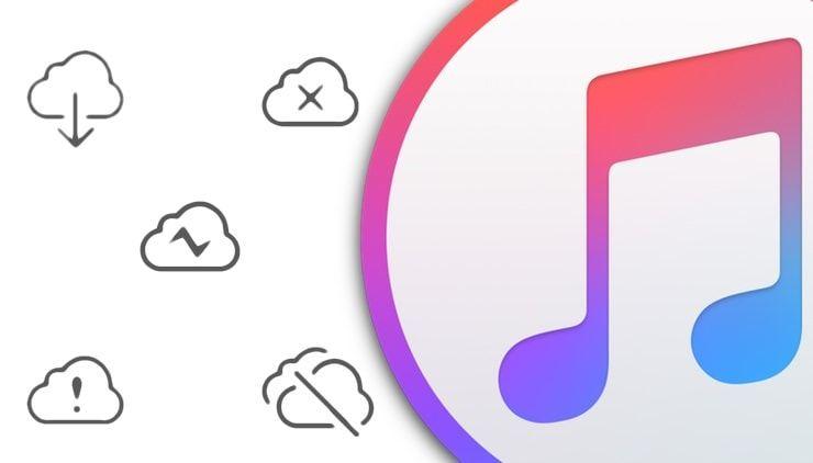 «Серые песни» в Apple Music в iTunes и значения символов загрузки iCloud