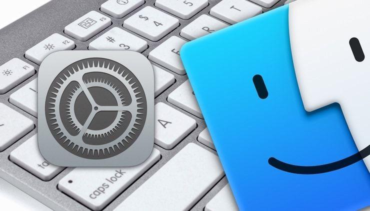 Как быстро открывать настройки любого приложения в macOS