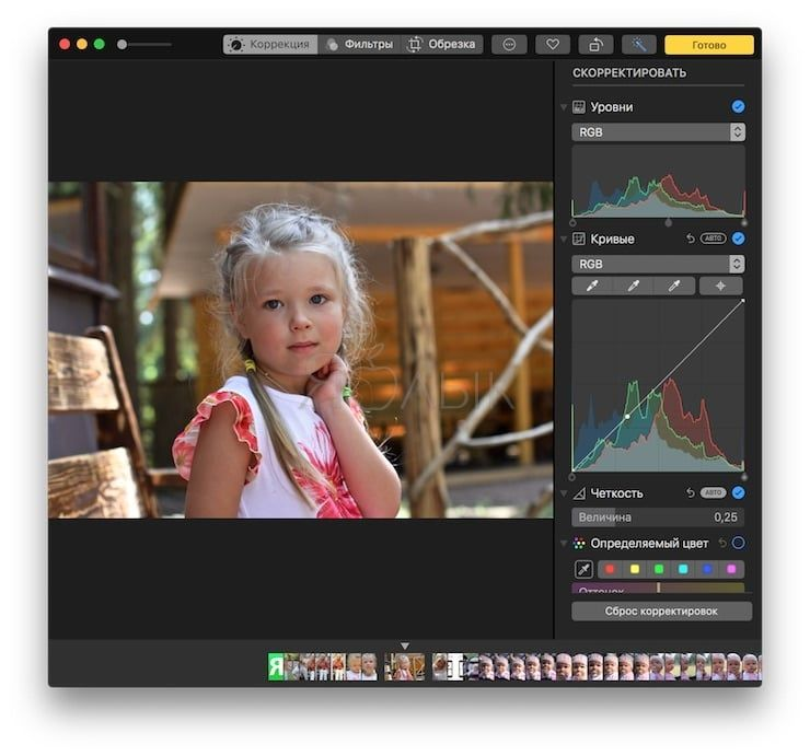 Инструменты продвинутого редактирования в Фото