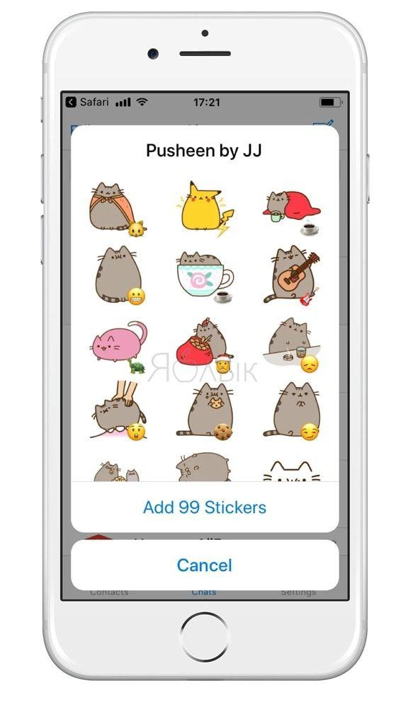 Стикеры с котиком Пушин в Telegram