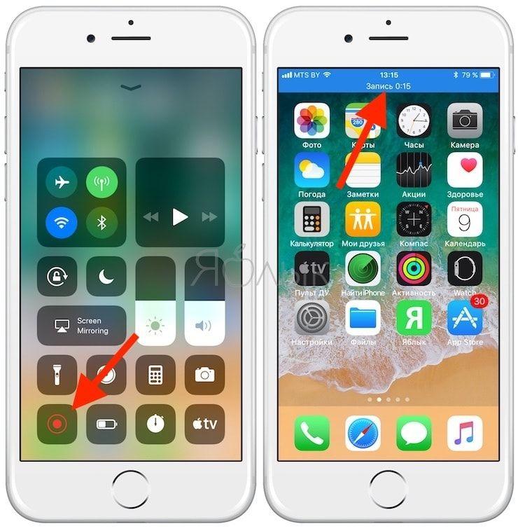 Как записать видео с экрана iPhone и iPad без джейлбрейка и компьютера на iOS 11
