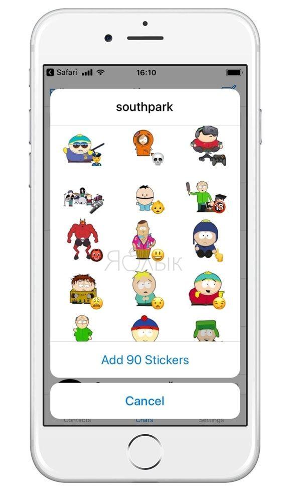 Стикеры из Южного Парка в Telegram