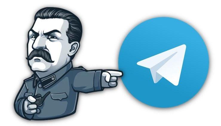Блокировка Telegram в России