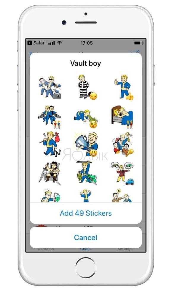 Стикеры с vault boy в Telegram