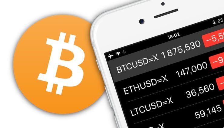 Как смотреть курсы Bitcoin, Ethereum и Litecoin на iPhone
