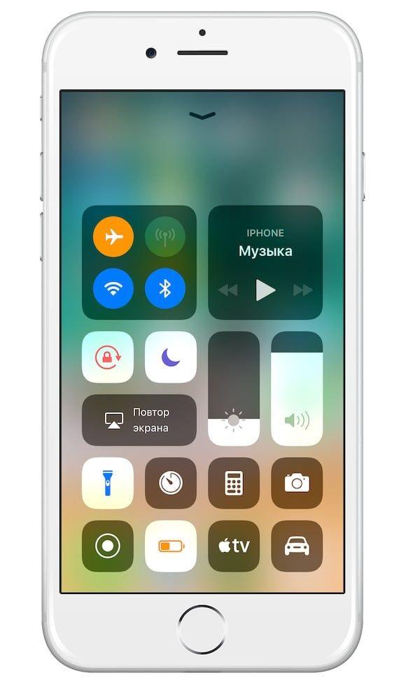 Пункт управления iOS 11