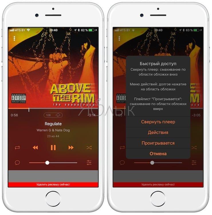 Музыка ВК на айфон бесплатно: как скачать, сохранять или кэшировать