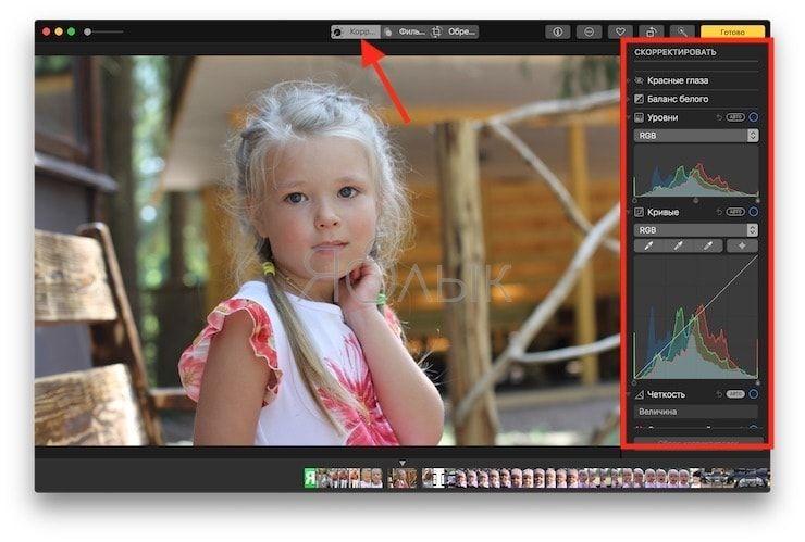 лучшие функции приложения Фото в macOS High Sierra
