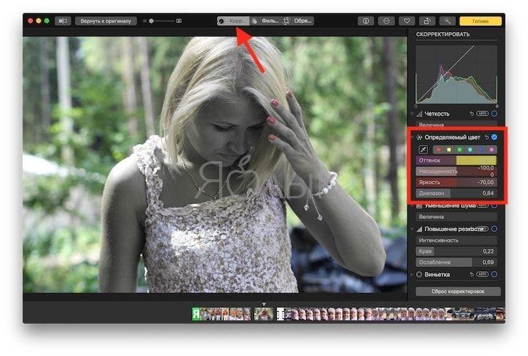 лучших функций приложения Фото в macOS High Sierra