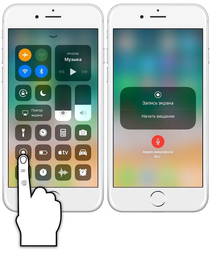 Стримы игр с экрана iPhone и iPad