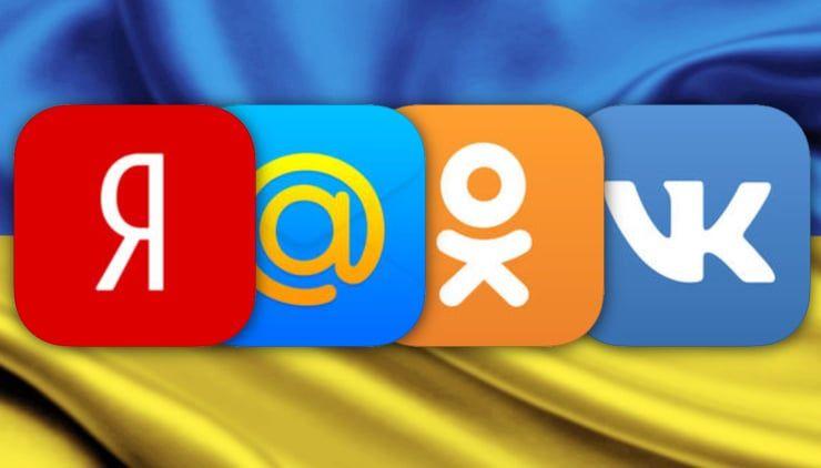 Как обойти и открыть Вконтакте в Украине