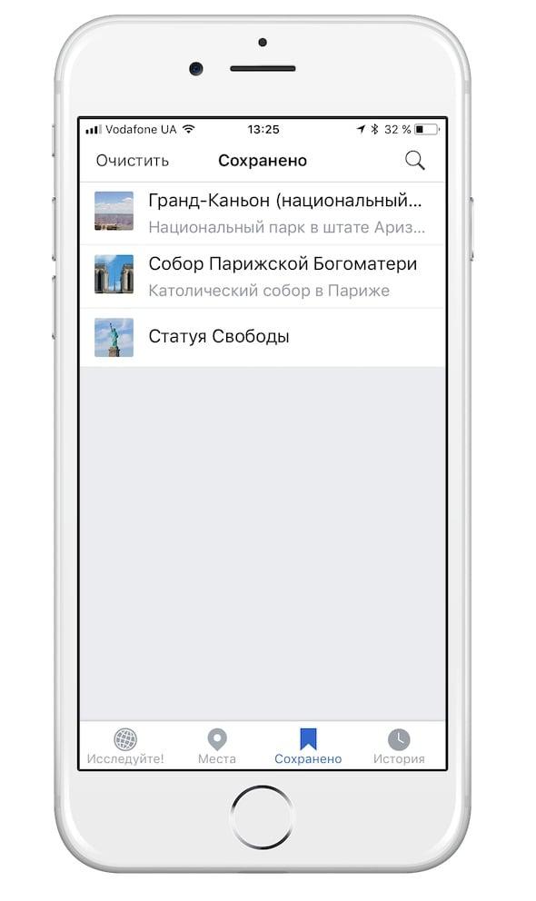Как пользоваться Википедией на iPhone