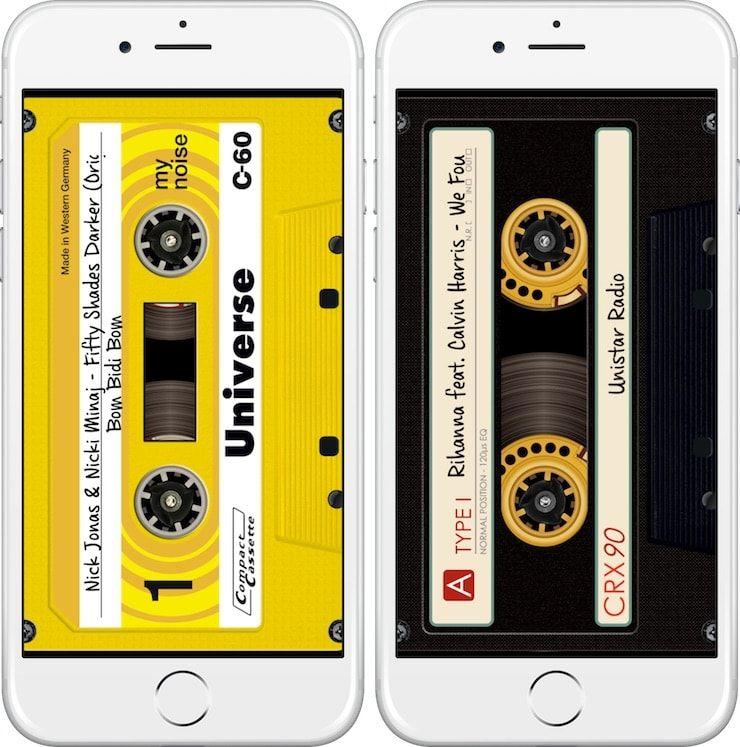 Delitape - онлайн-радио для iPhone и iPad в стиле кассетного плеера