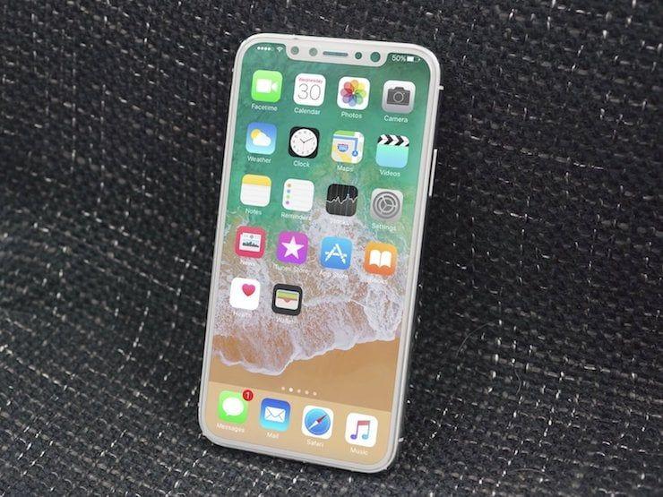 Как будет выглядеть iPhone 8