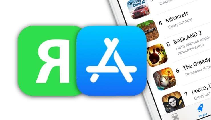Лучшие игры для iPhone и iPad по версии Яблык.com