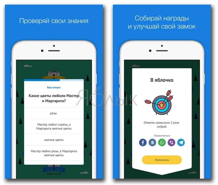 10 приложений для iPhone и iPad, которые пригодятся школьнику и студенту