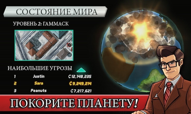 Игра Colossatron: Massive World Threat для iPhone и iPad от создателей Fruit Ninja