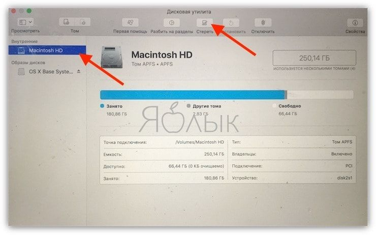 How to reinstall macOS or restore Mac to factory settings