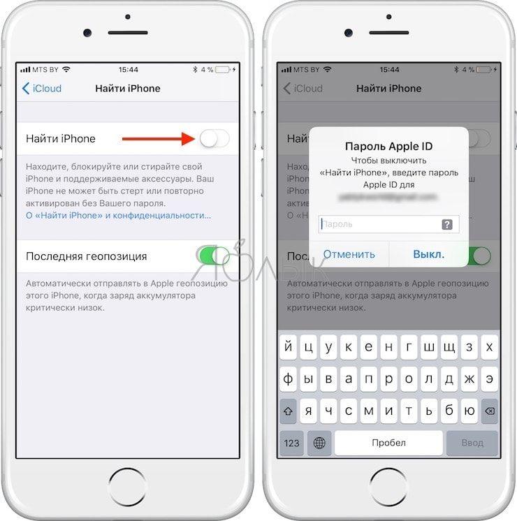 Как удалить сразу все (фото, видео, контакты и т.д.) с iPhone или iPad