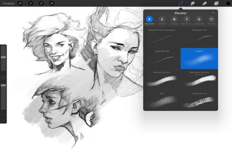 Procreate для iPad