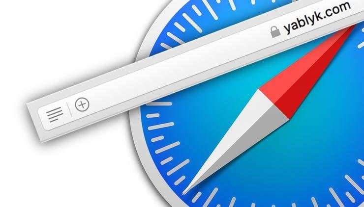 Как использовать режим чтения в Safari на Mac (macOS)