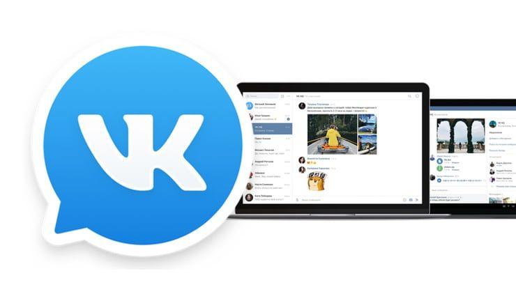 VK Messenger: Программа Вконтакте (ВК) для компьютера