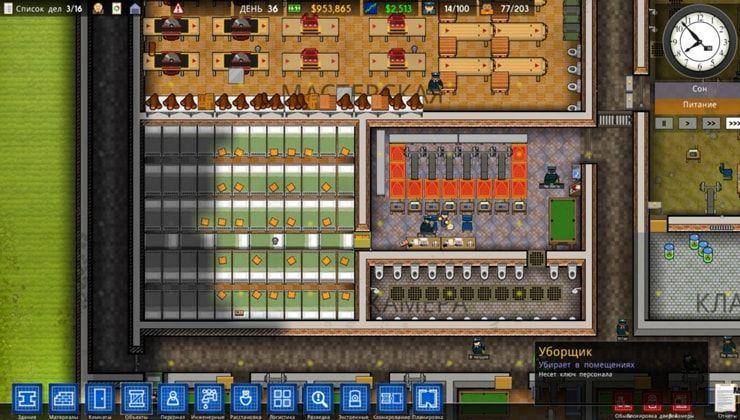 Игра Prison Architect для Mac — лучший симулятор управления тюрьмой