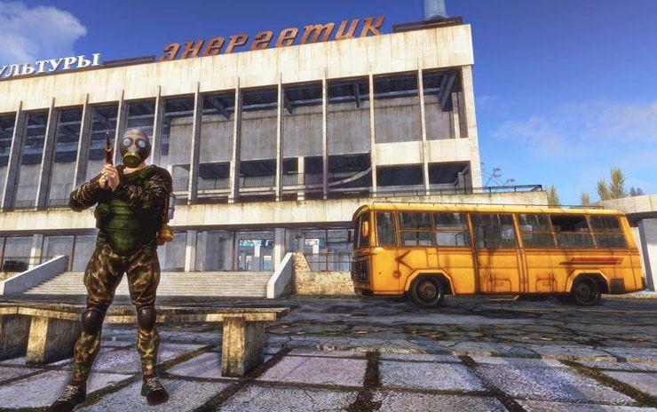 Radiation City для iPhone, iPad и Mac: постапокалиптический survival в Припяти