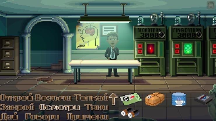 Игра himbleweed Park для iPhone и iPad