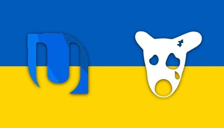 Ukrainians: украинский аналог Вконтакте