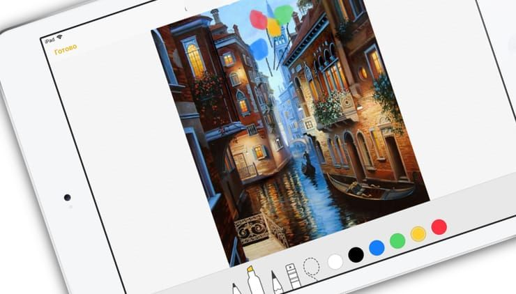 Как рисовать поверх изображений в «Заметках» на iPad