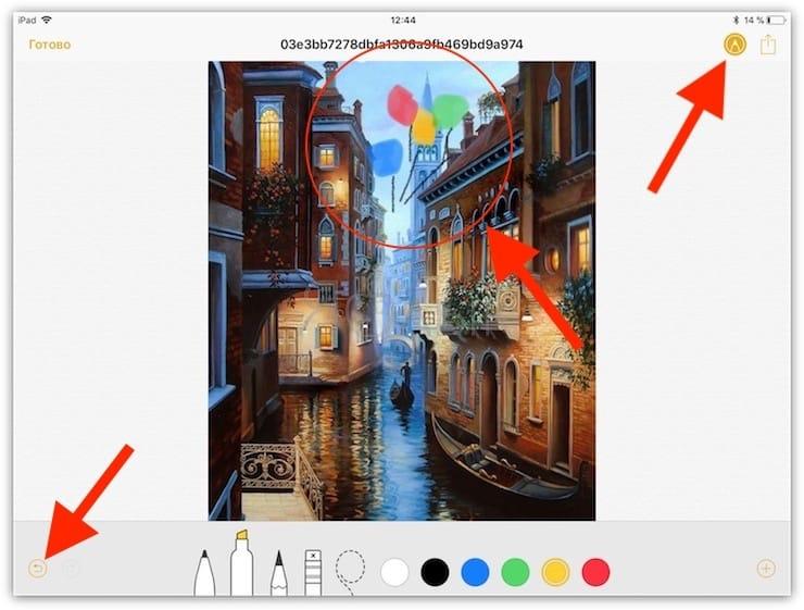 Как рисовать поверх изображений в «Заметках» на iPad или iPhone