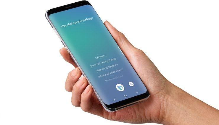 Как сделать скриншот на Samsung Galaxy Note 8 при помощи голосового помощникаBixby