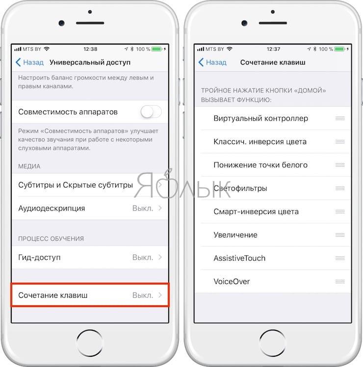 Заедает (плохо работает) кнопка «Домой» в iPhone