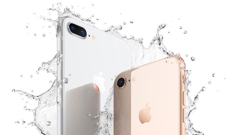 Водонепроницаемость iPhone 8