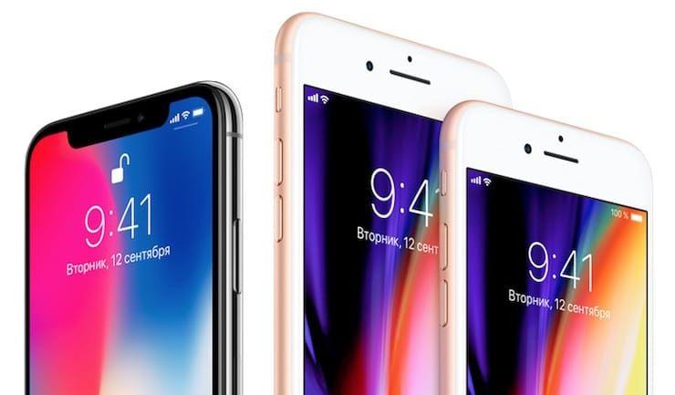 Сравнение размеров iPhone 7, iPhone 8 и iPhone X