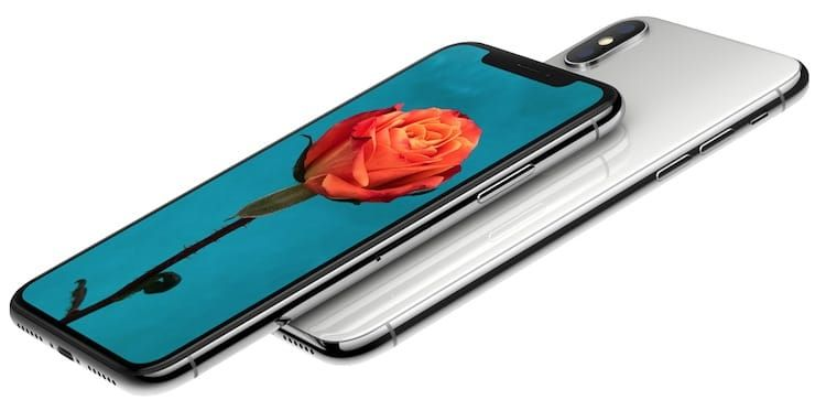 iPhone X дизайн