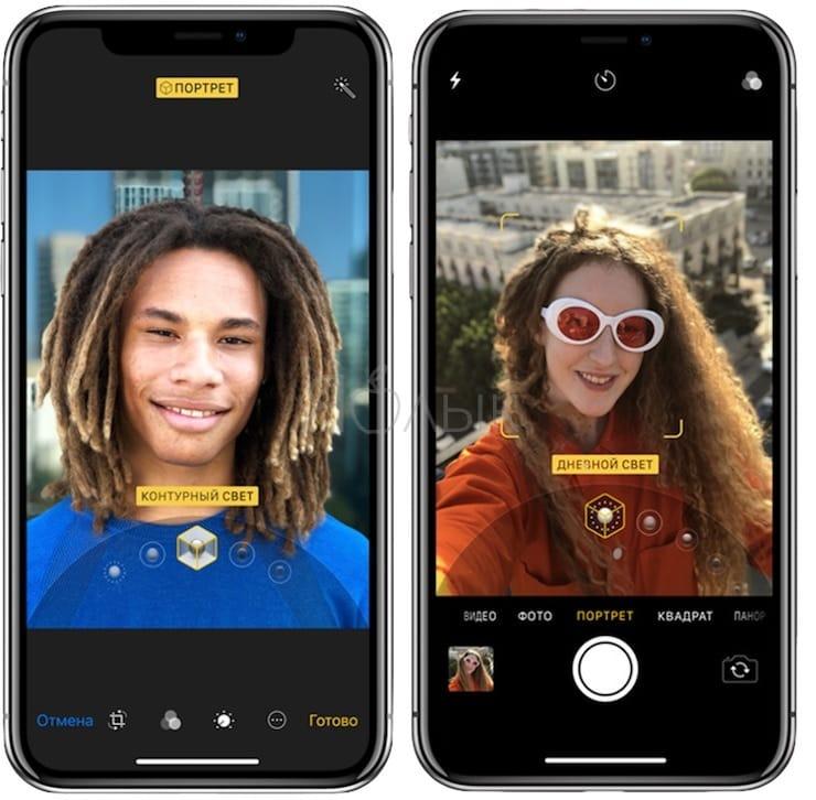 Как включить режим Портретное освещение на iPhone X и iPhone 8 Plus