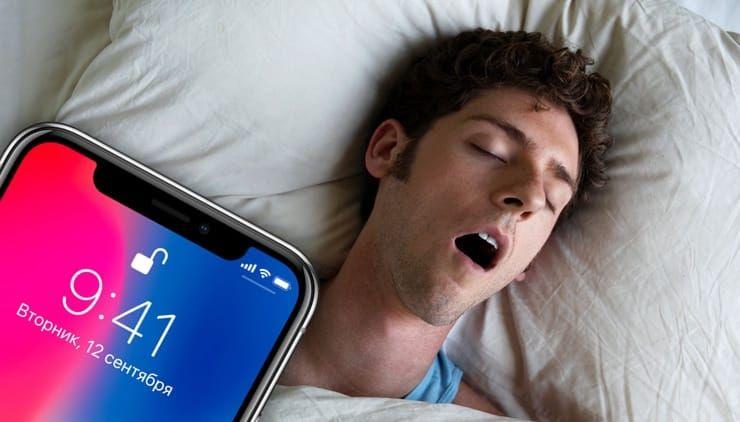 Можно ли разблокировать iPhone X лицом мужа