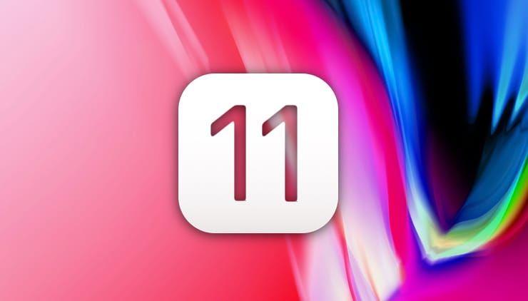 Обои из iOS 11
