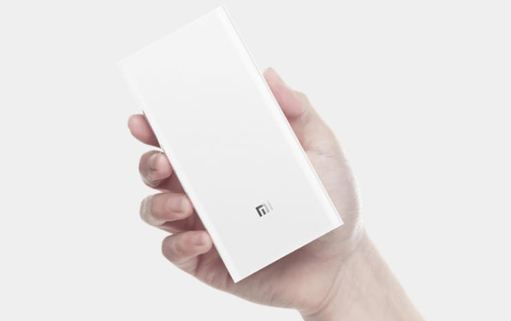 Power Bank Xiaomi Mi 20K